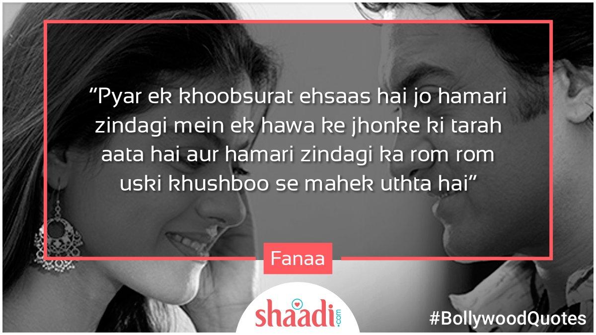 test Twitter Media - Flows like wind, scents like flowers!  #Bollywood #AamirKhan #Kajol https://t.co/IVxSJ7SnPG