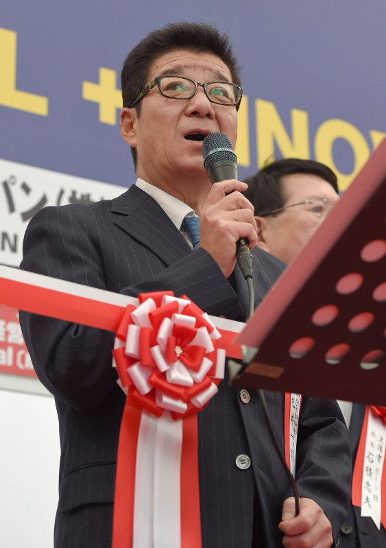PM Abe courts Nippon Ishin cooperation on Constitution with Osaka G-20 pick
