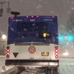 TriMet cancels five bus lines due to snow in the West Hills