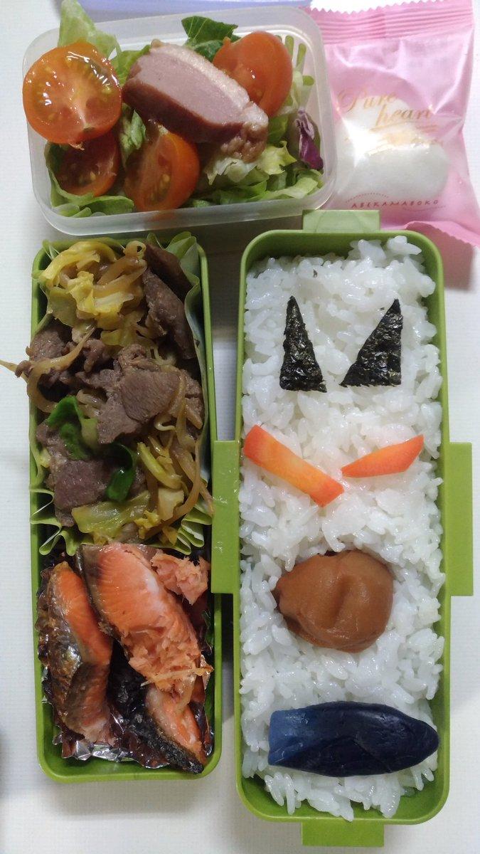 RT @seitakajiiji: 鮭&ジンギスカンの蝦夷弁当 サラメシ137 #お弁当 #サラメシ #obento #弁当男子...