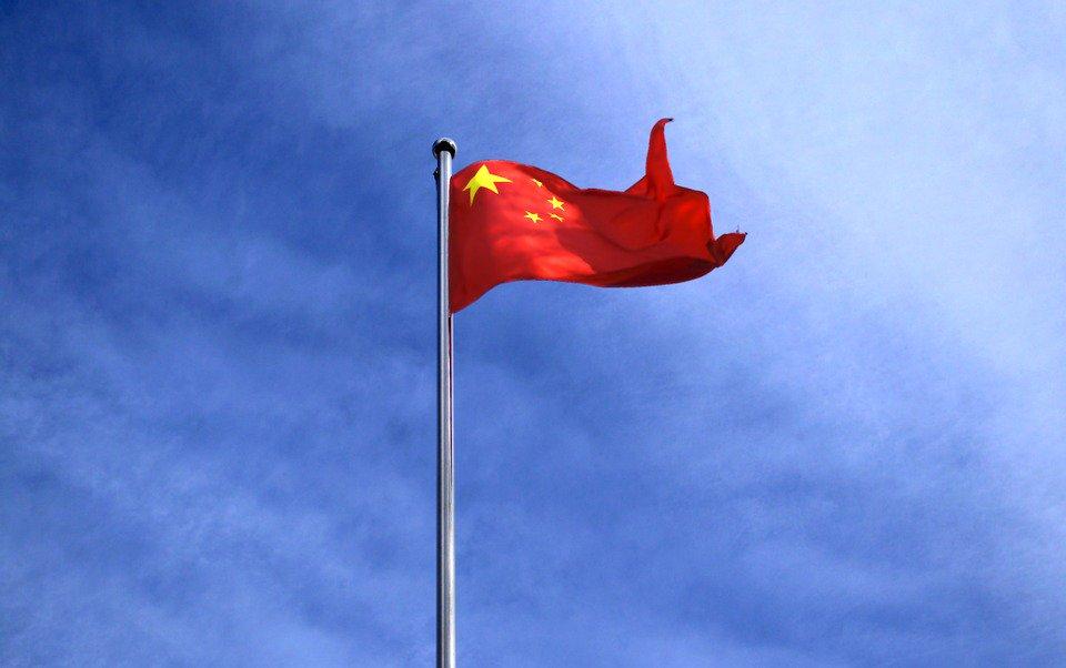 #Chiny