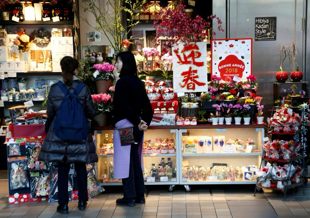Japan's stagnant inflation set to keep BOJ exit from stimulus distant