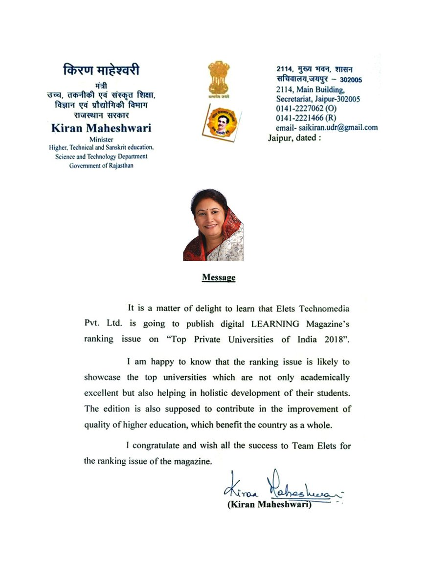 test Twitter Media - Good wishes from @kiranmaheshwari Maheshwari, Hon'ble Minister, Education (Primary, Secondary and Higher Education), Sanskrit Education,Technical Education, Government of Rajasthan for Elets 6th School Leadership Summit  Visit: https://t.co/AXzzpd2XxW  #eletsEducation #SLS2018 https://t.co/BpJCBB0yrr