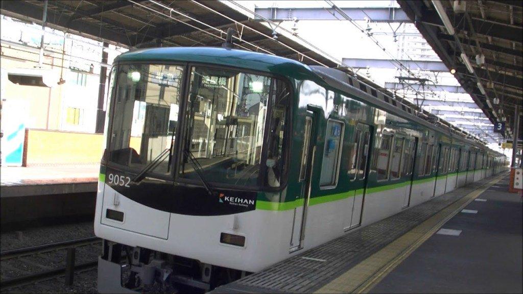 test ツイッターメディア - 京阪電車***3/7 朝の車検切れで保険もかかって無い9002編成君 https://t.co/EtlRNON8Nn https://t.co/JjXAhiCb1u