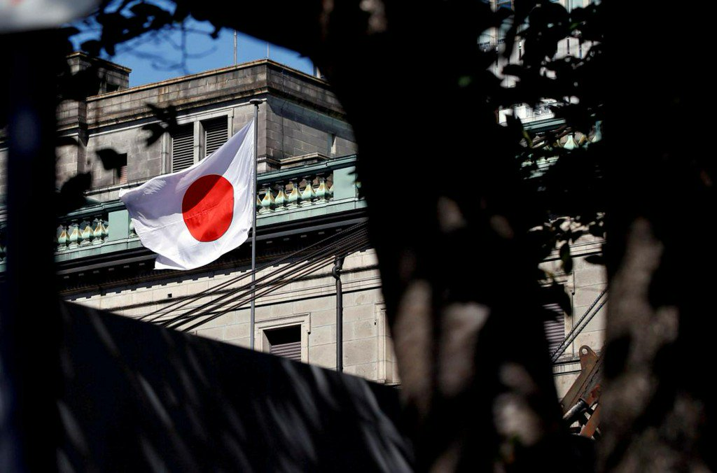 Japan central bank keeps policy steady, Kuroda likely to flag distant stimulus exit