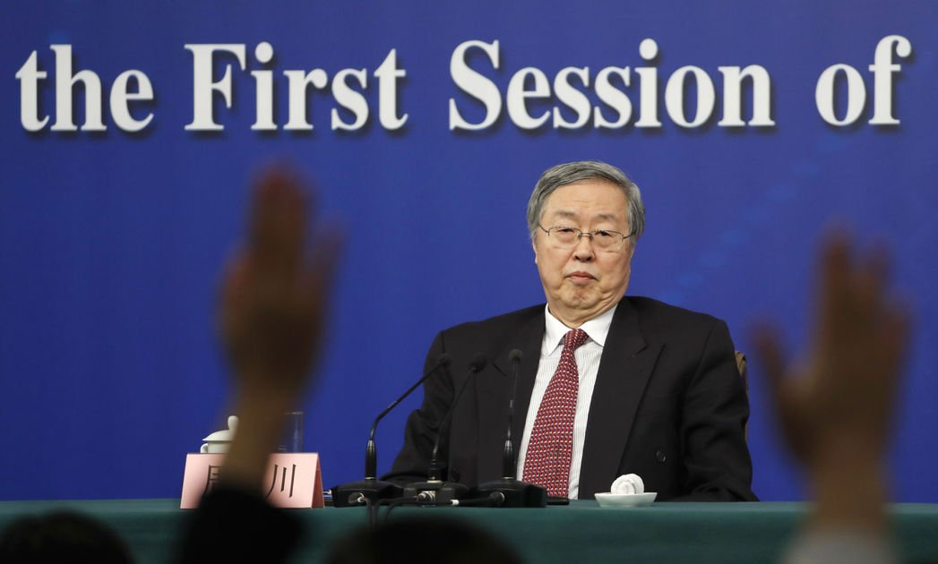 Central banker: China can be 'bolder' about market opening