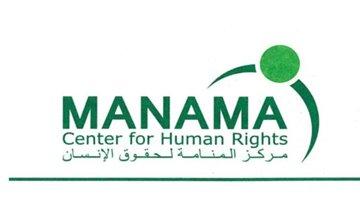 حقوق الانسان