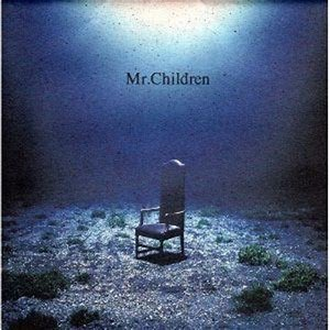 #Nowplaying シーラカンス - Mr.Children (深海) https://t.co/JbcqjxG4as