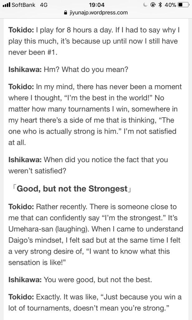 Tokido
