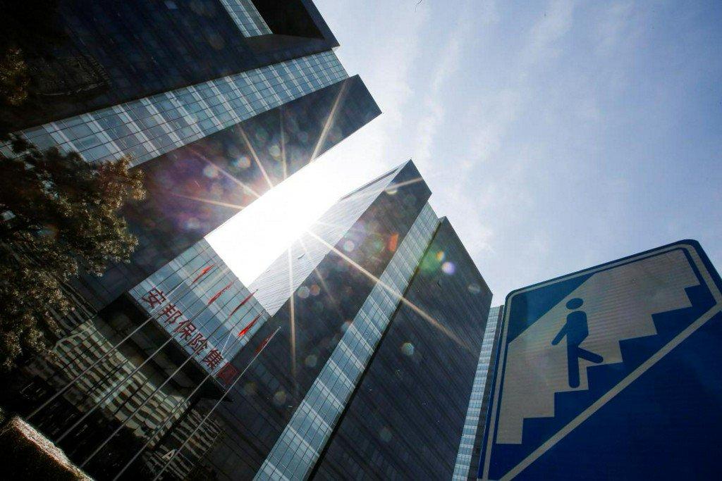 China steps up scrutiny of bank shareholders
