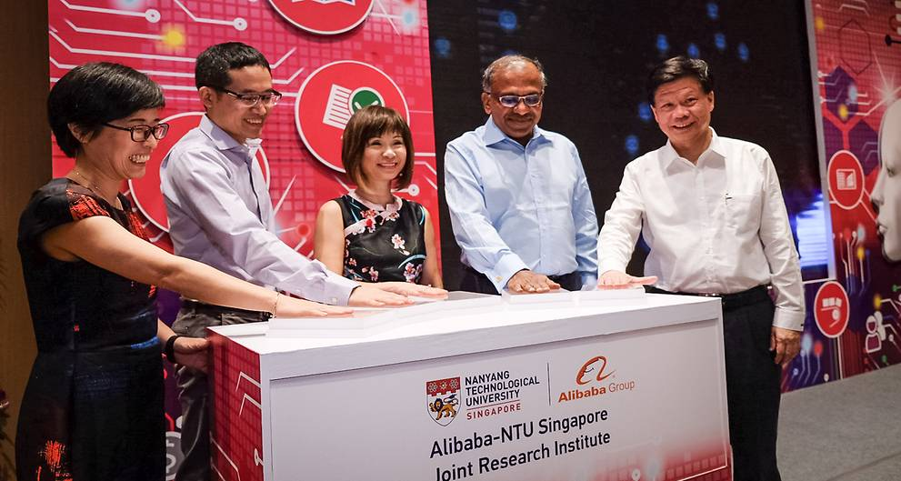 Alibaba opens first joint research institute outside China with NTU