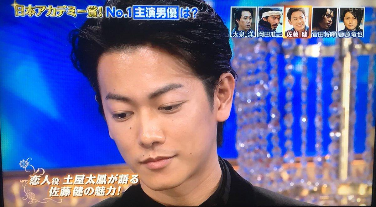土屋太鳳雑談スレPart80 YouTube動画>44本 ->画像>52枚