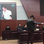 VR technology officially enters courtrooms in China