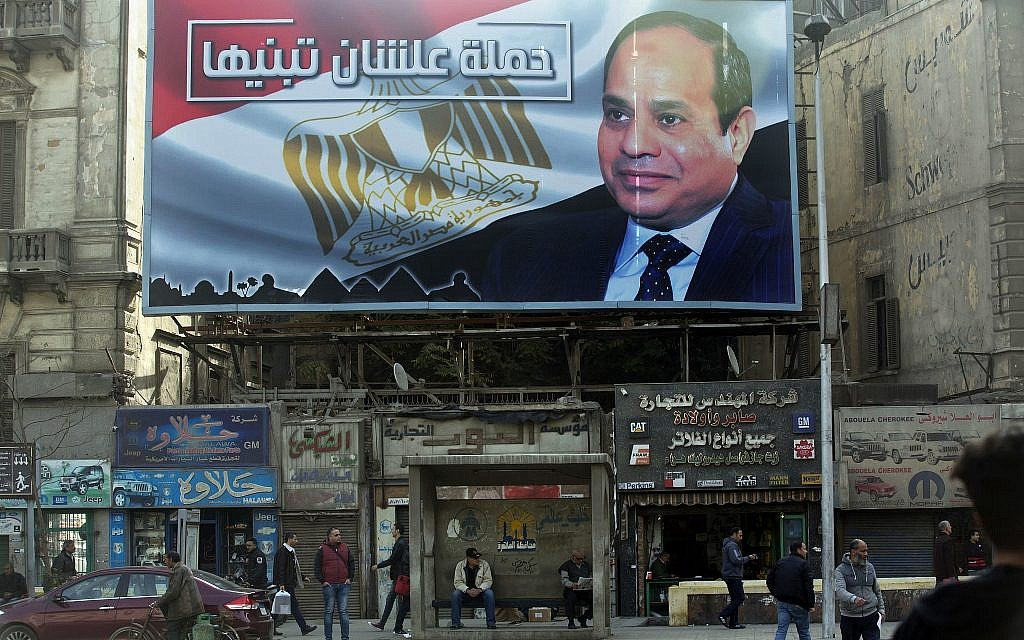 Media under official scrutiny ahead of Egypt poll
