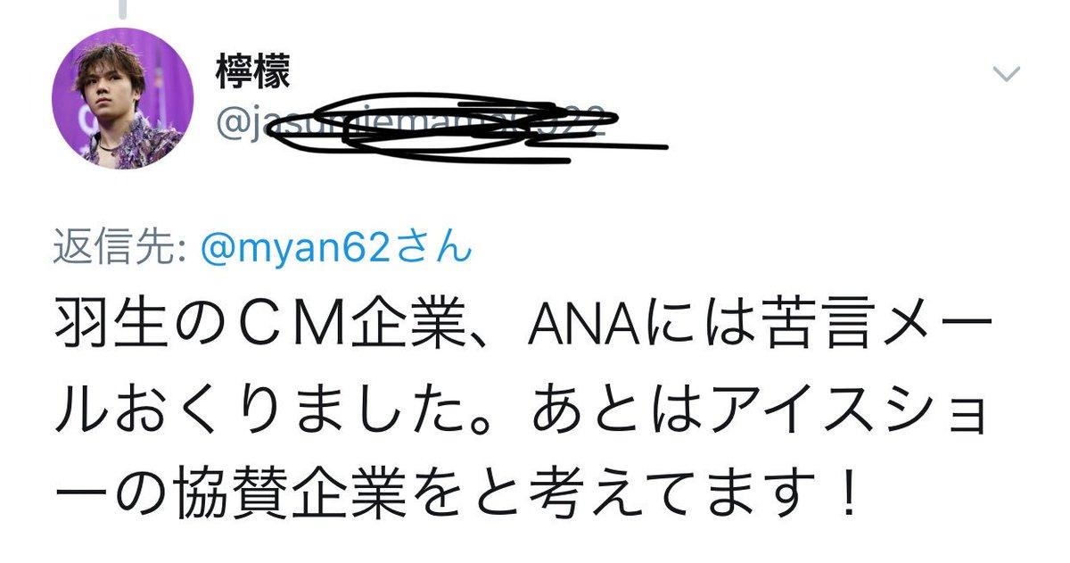 フィギュアスケート★男子シングルPart700 IDなし YouTube動画>1本 ->画像>11枚