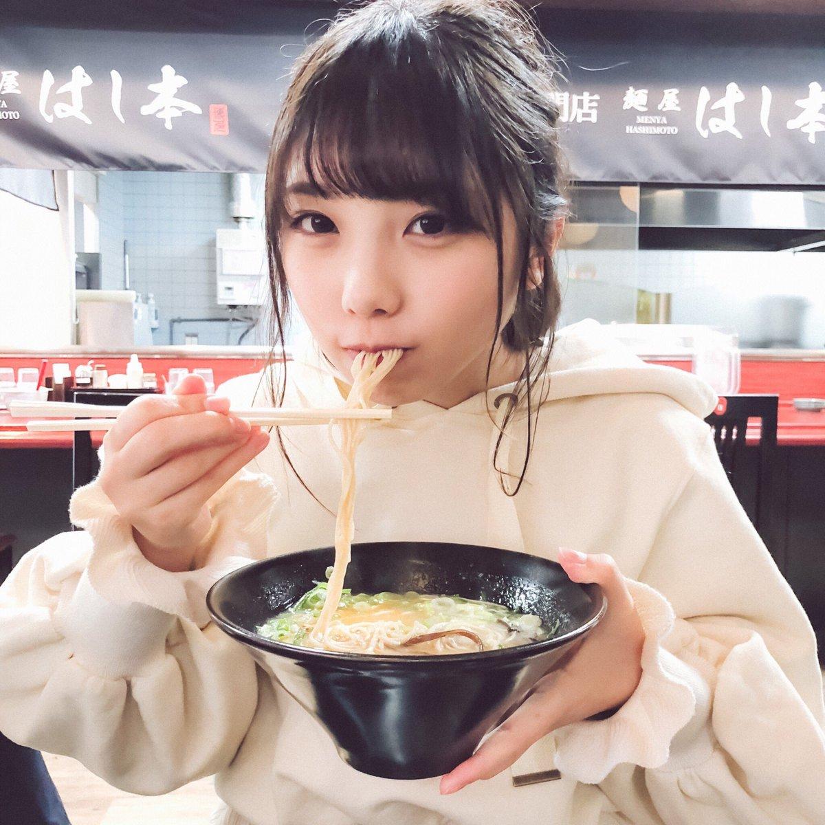 濃厚な豚骨スープに、ネギときくらげがアクセントですっ。 替え玉も必須だよ♡  #与田祐希 #与田ちゃん #...