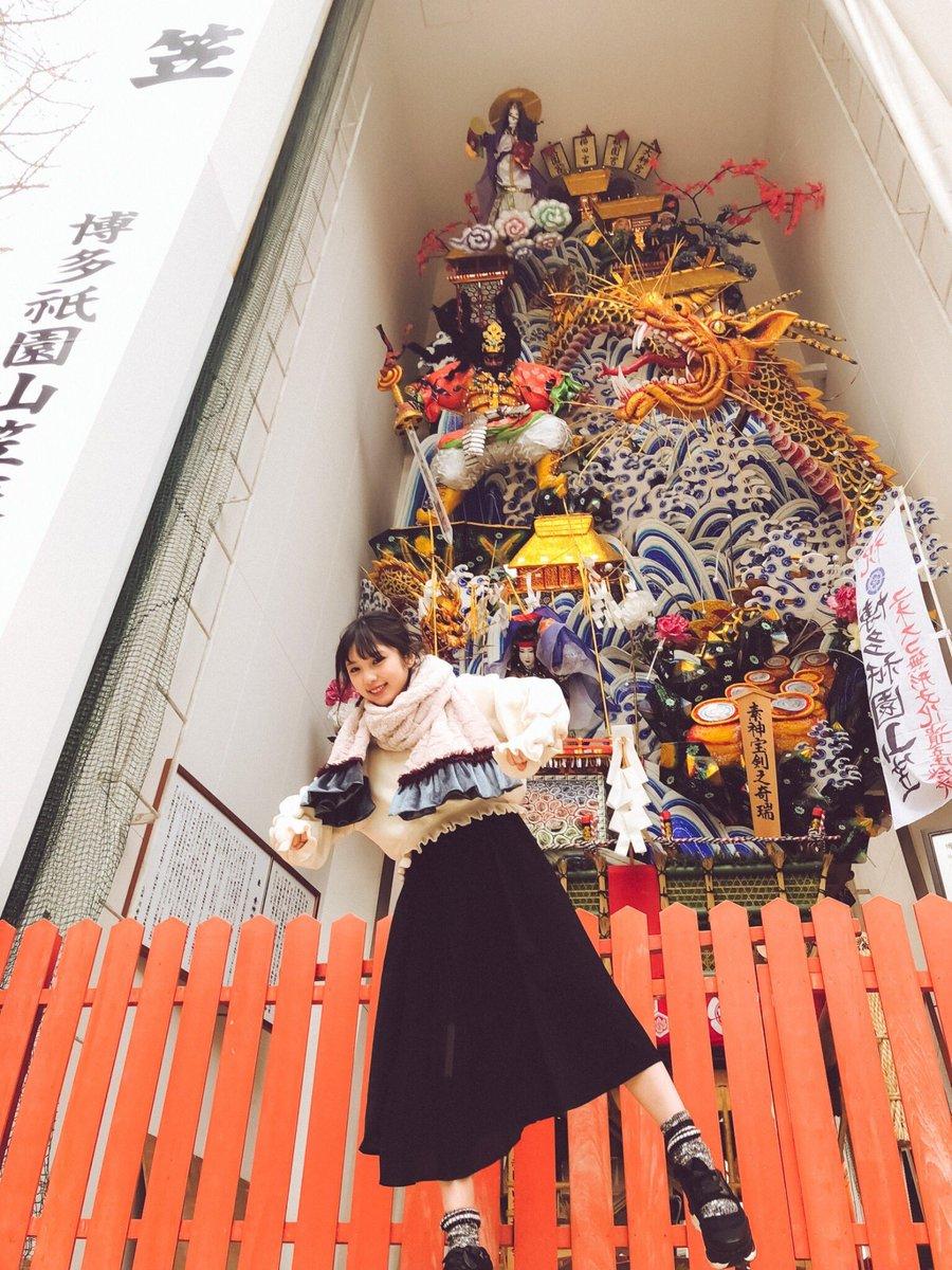 博多祇園山笠って見たことある? そのときの「飾り山」が置いてあるんよ!  ねえ、祐希とどっちが大きい⁉️...