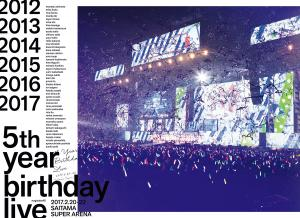 【ニュース更新】 【完成!!】乃木坂46「5th YEAR BIRTHDAY LIVE 2017.2.20-22 SAITAMA SUPER ARENA」ジ...