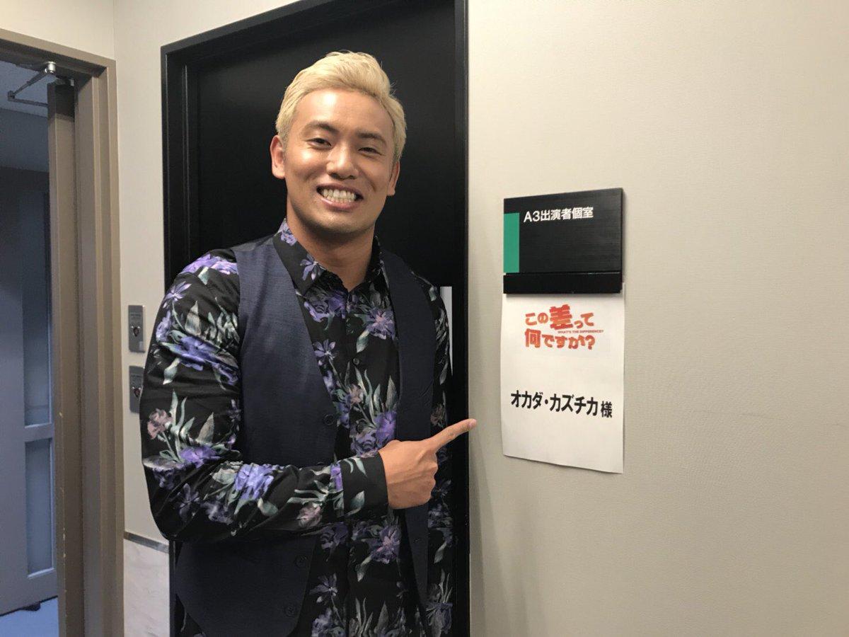 吉田裕 (お笑い芸人)の画像 p1_35