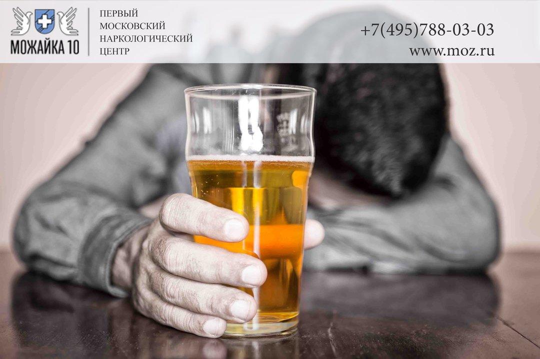 Как быстро остановить запой в домашних условиях без ведома больного