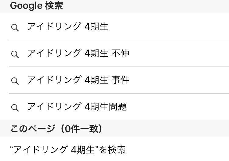 元アイドリング!!!の後藤郁ちゃんオシャレでかわいい99.1 YouTube動画>1本 ->画像>98枚