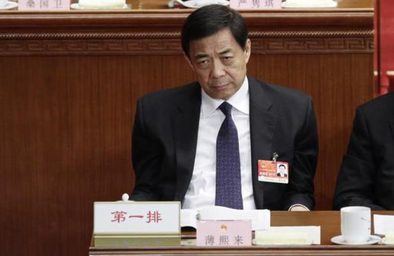 Five years after graft scandal, China's Chongqing says still dealing with aftermath