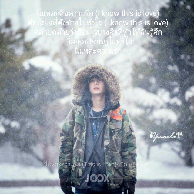 #JOOX