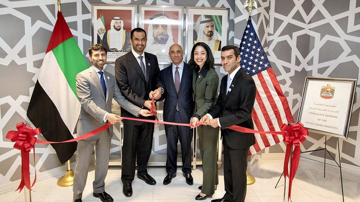 UAE opens fourth consulate in US, discusses $10m to Hurricane Harvey relief