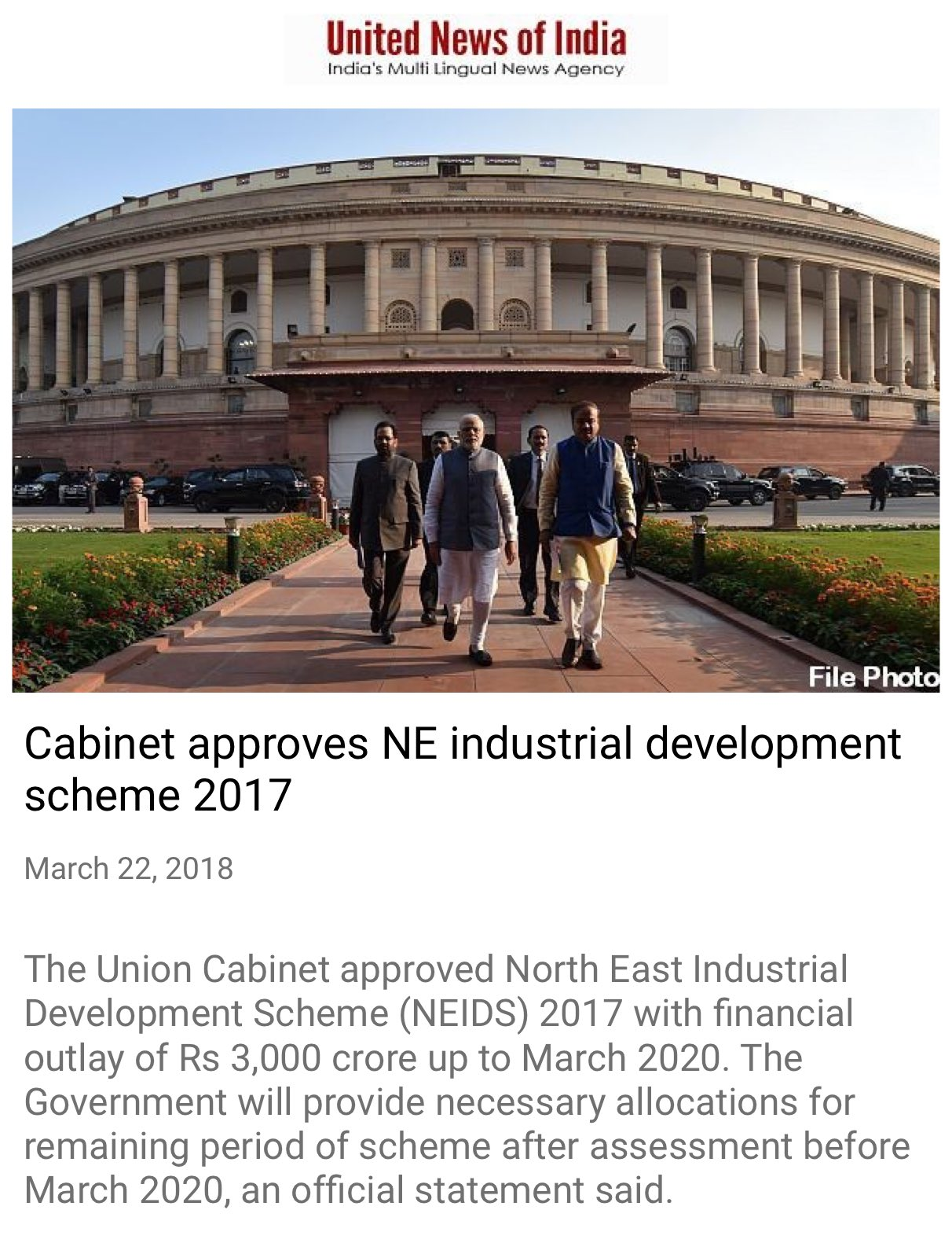 Cabinet approves NE industrial development scheme.  https://t.co/JQEbETz4Wd  via NMApp https://t.co/a2KZx0ir20