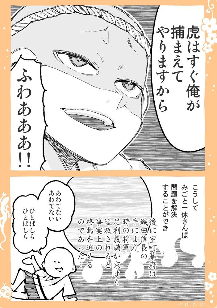小雨大豆☆九十九の満月5巻出したい!さんの投稿画像