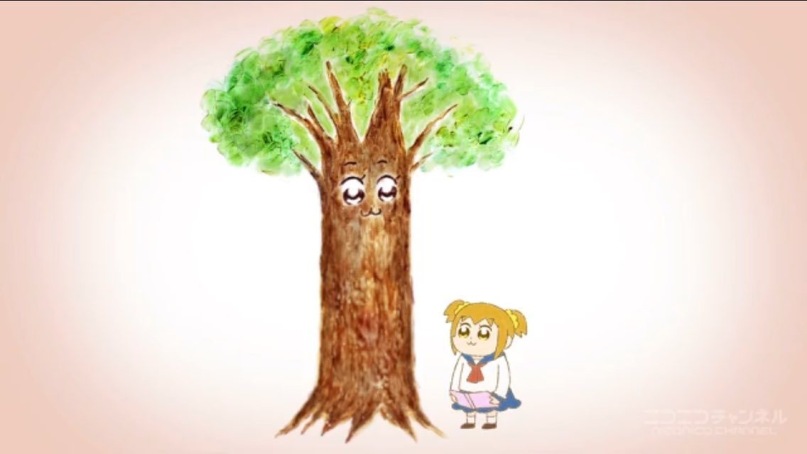 木になる 画像