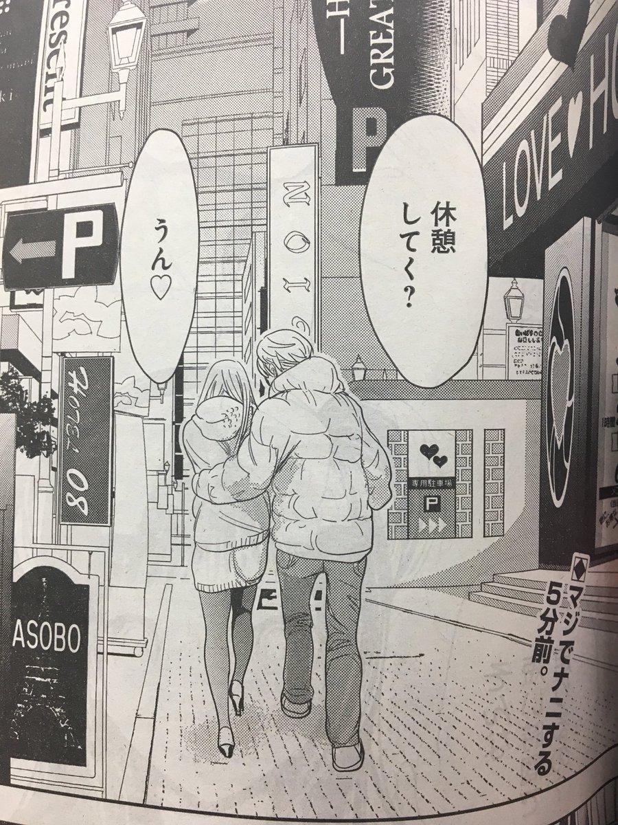 【稲葉みのり】源君物語 60帖【胸に罪はない】 ->画像>70枚