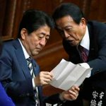 Japan PM, finance minister face mounting pressure over suspected cronyism scandal