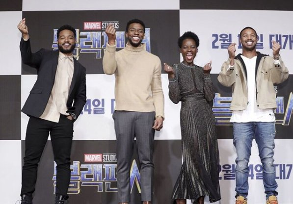 .@theblackpanther made a billion dollars in less than a month. https://t.co/mNj80Co6Do https://t.co/sNgUZ8qZML