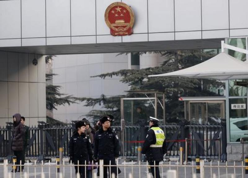 NPC 2018: China to revise criminal law to accommodate powerful anti-graft commission