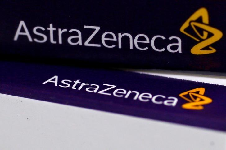 AstraZeneca sees pivotal lung cancer trial results later in 2018