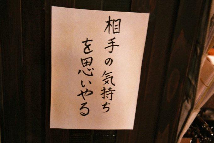 kinamiharukaさんのツイート画像