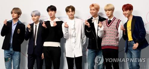 BTS wins Best Boy Band at 2018 iHeartRadio awards in U.S.