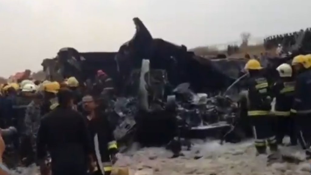 Passenger plane crashes near Kathmandu airport killing at least 40
