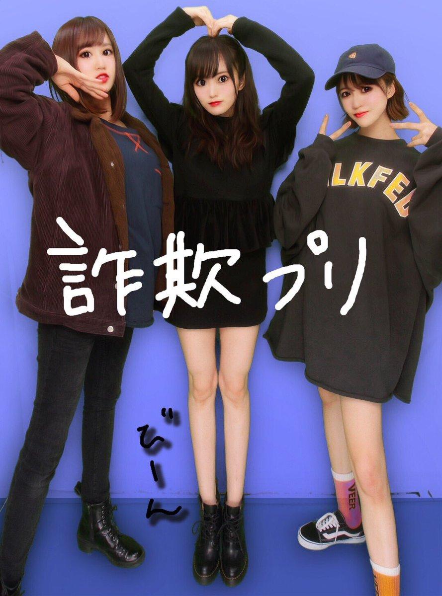 NMB48★5214 YouTube動画>9本 ->画像>405枚