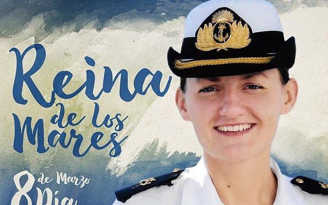 Les Juifs d'Argentine honorent l'officière du sous-marin perdu en mer