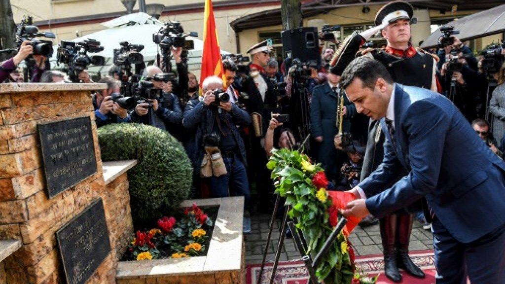 Macedonia commemorates deportation of thousands of Jews