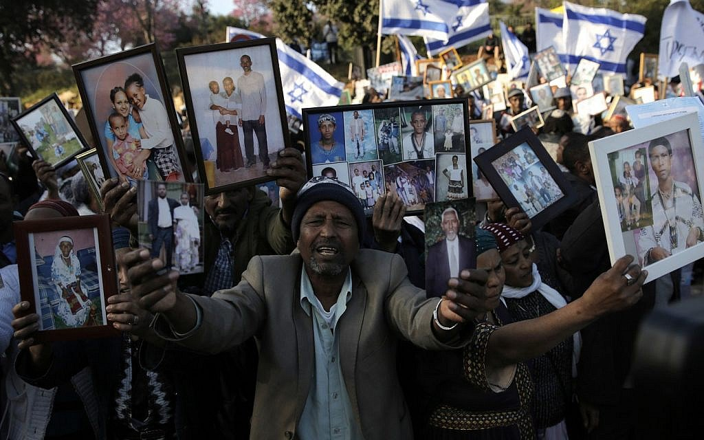 Ethiopian-Israelis call for family unifications outside Knesset