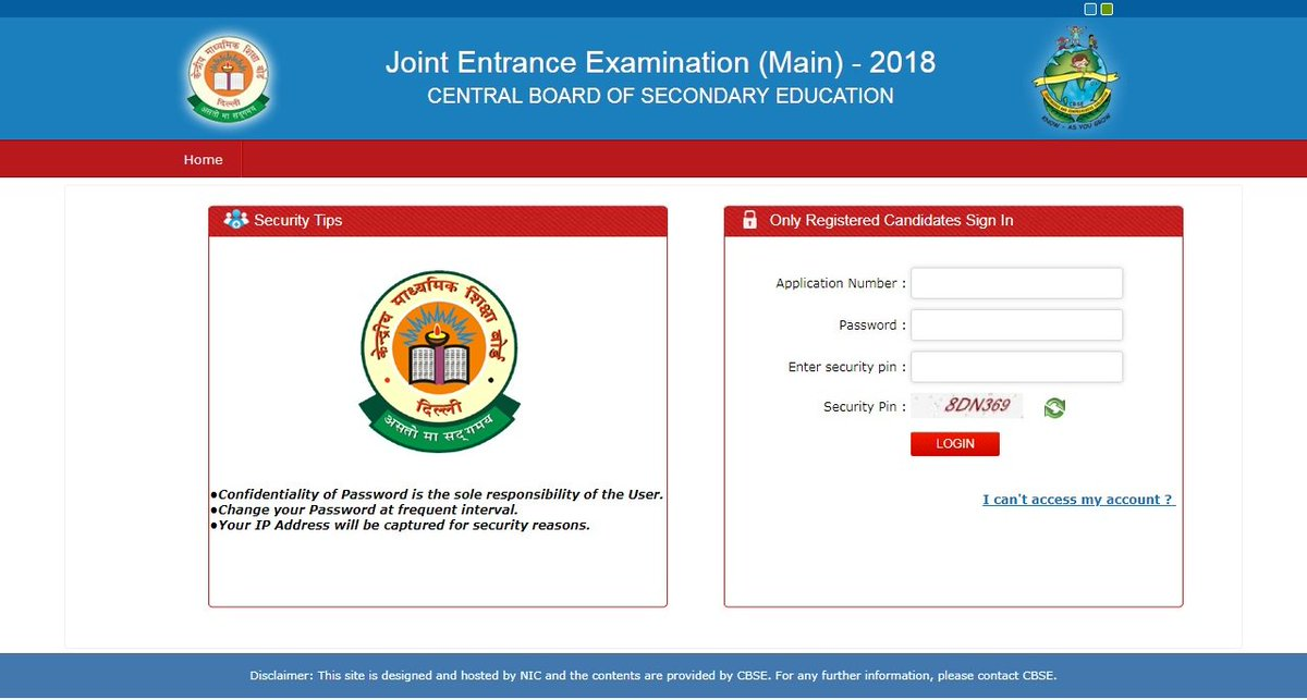 test Twitter Media - JEE Main 2018 Admit Card released by CBSE. Enter your application number and password to download it.  Education landscape's first and only uninterrupted 150th issue (July 2018 edition) book your copy today  https://t.co/FGPoFCjR3j @HRDMinistry @eletsonline @chandananand26 https://t.co/0AgbddOs2x