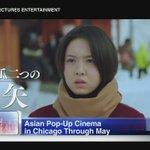 Asian Pop-Up Cinema festival runs through May 16
