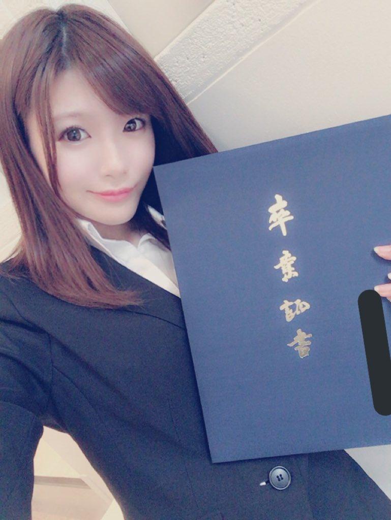 AV女優・相沢みなみさんが大学を卒業 ->画像>34枚