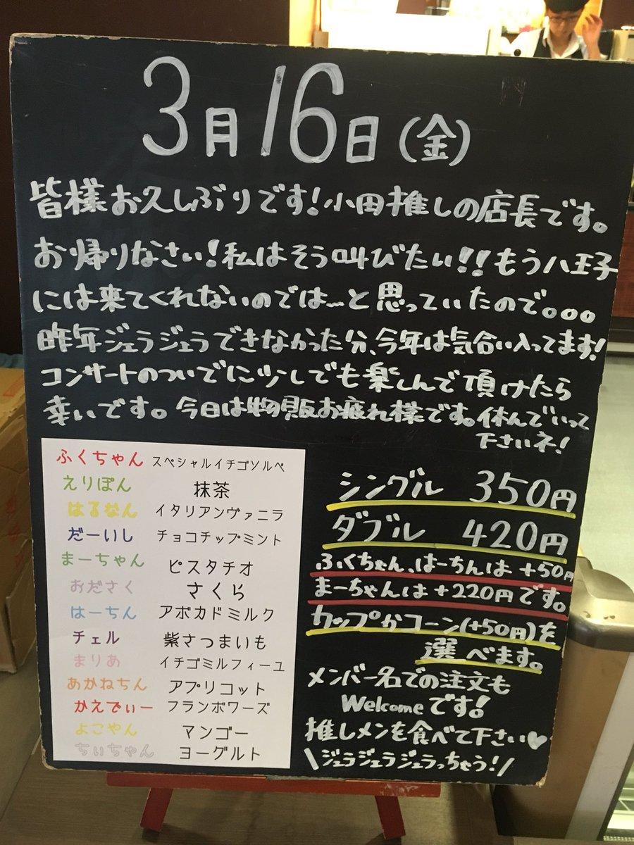 【カントリー・ガールズ/モーニング娘。】 森戸知沙希ちゃんが可愛い!Part154 【ちぃちゃん】 YouTube動画>11本 ->画像>388枚