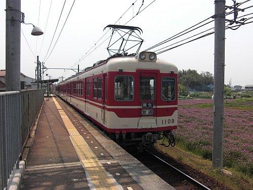 test ツイッターメディア - 1-06.意味もなく鉄道写真を貼ってみる 神戸電鉄 1100系 葉多駅にて  鉄道模型けんさくブログ 製品情報など鉄道模型の情報を検索しやすいよう メーカー別・鉄道会社別にまとめてますhttps://t.co/BQx5DAu7eQ
