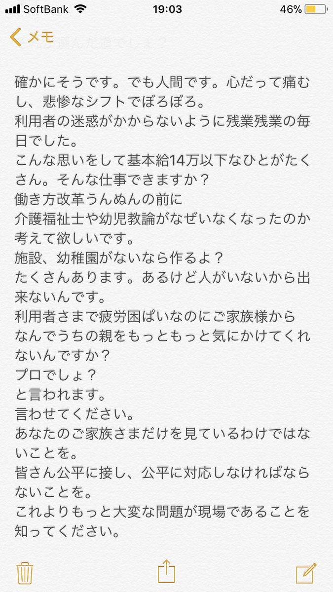 ゆんゆん@鮫柄愛が止まらないさんの投稿画像