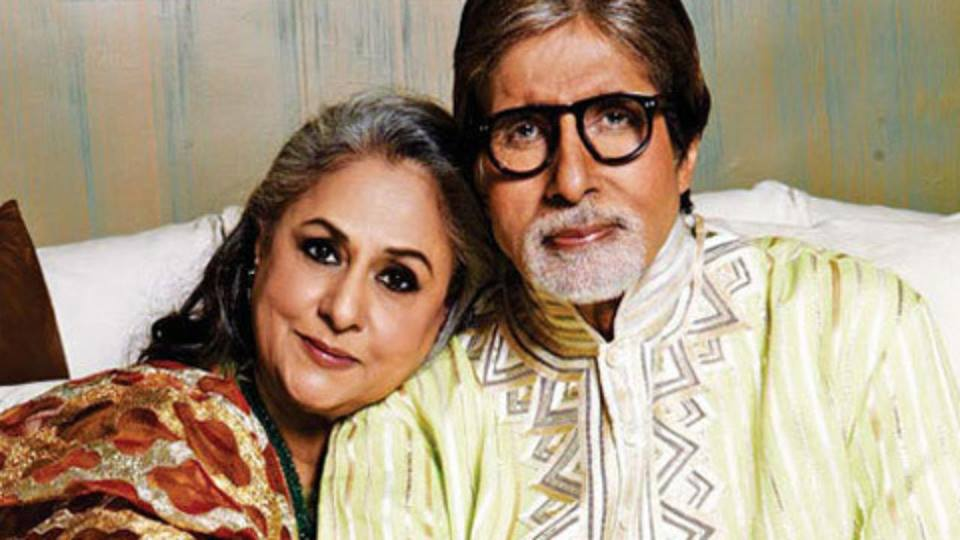 "test Twitter Media - ""I totally trust my husband and I know this industry. I have never been threatened or felt insecure about anything he did."" #JayaBachchan  #AmitabhBachchan #ShaadiCeleb https://t.co/RLSwDt6JlO"